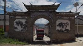 Arched gateway in Yunnan province of China