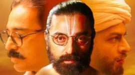 فلم ہے رام کا پوسٹر