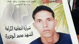 والدة وأخوات محمد البوعزيزي
