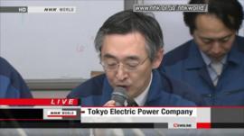 TEPCO presser