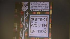 Cover of the book sent to the women of Leningrad