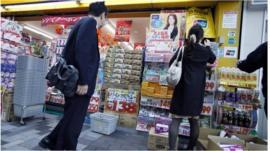 Japan discount store