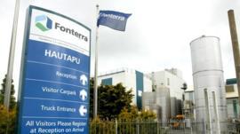 Fonterra's Hautapu dairy factory in the Waikato, New Zealand