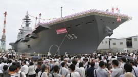 Japan Maritime Self-Defense Force's DDH183 Izumo