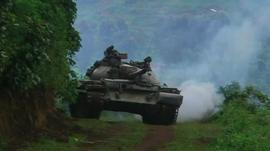A tank