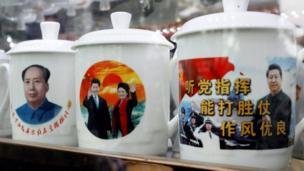 चीन की कम्युनिस्ट पार्टी का कांग्रेस