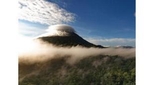 """Foto de un lector de BBC Mundo por el tema """"Alturas"""""""