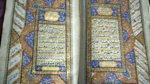 Quranın nadir əlyazma kolleksiyası