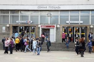 सेंट पीटर्सबर्ग मेट्रो का फ़ाइल फ़ोटो
