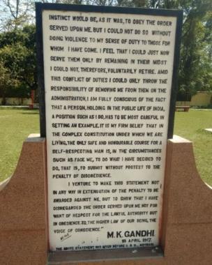 گاندھی
