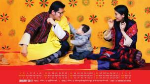 વાંગચૂક પરિવારનો ફોટો