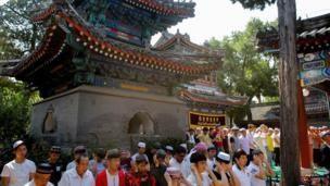 Cina, Islam, Beijing, idul fitri