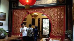 Museum Banteng Heritage