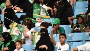 Saudi National day 2017