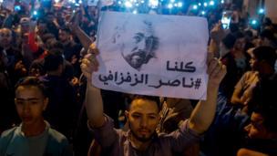 احتجاجات في المغرب