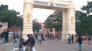 अन्नामलाई विश्वविद्यालयमा विद्यार्थीहरु जम्मा हुँदै
