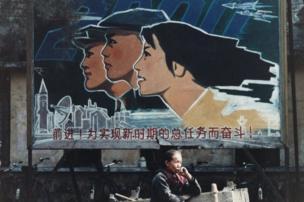 Póster de China, 1980s