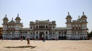 जनकपुर