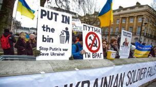 Протест в Лондоне