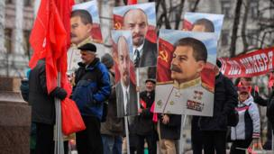 Communist rally in Moscow, 7 Nov 17
