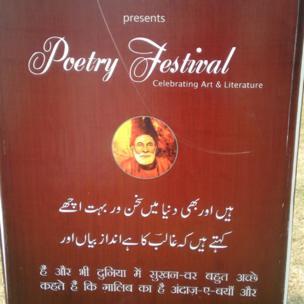 جشن ادب دہلی