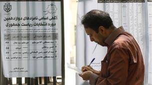 حوزه رایگیری دانشگاه تهران