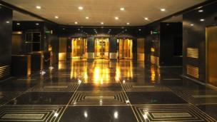Nền tòa nhà 30 trong khu phức hợp Rockerfeller Plaza, New York