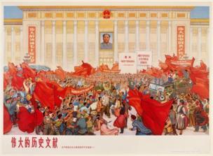 Tranh cổ động TQ thời Mao
