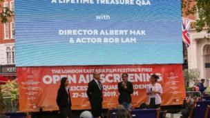倫敦東亞電影節7月28日舉辦露天放映