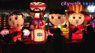 新界荃灣區舉辦的燈會
