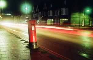 A lopsided postage box