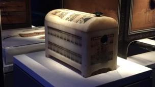 صندوق من الألبستر