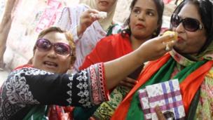 پاکستان تحریک انصاف خواتین کارکن