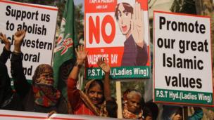 ویلنٹائن ڈے احتجاج