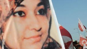 عافیہ صدیقی