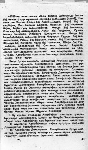 28 may 1918-ci il suverenliyi haqqında bəyənnamə