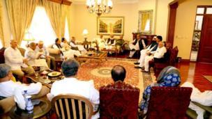 میٹنگ