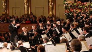 Gustavo Dudamel with the Vienna Philharmonic Orchestra