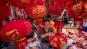 चीनी नव वर्ष