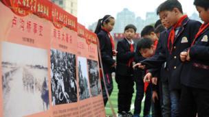 安徽合肥某小學舉行南京大屠殺公祭主題教育活動(中新社圖片12/12/2016)