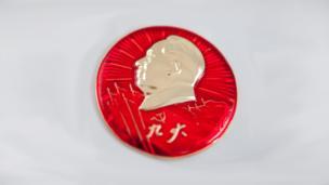 Mao Zedong badge