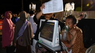 انڈونیشیا میں زلزلہ