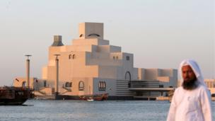 متحف الفن الإسلامي في الدوحة