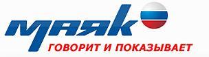 Logo for radio Mayak