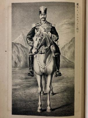 تصویر ناصرالدین شاه در سفرنامه نوبوشی فوروکاوا، عضو نظامی هیات ژاپنی