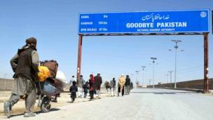 7 People cross into Afghanistan