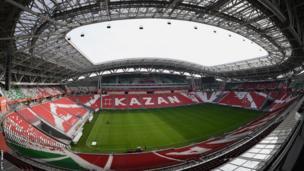 Filin wasa na Kazan Arena