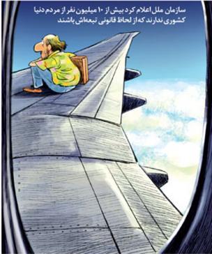 کارتون هادی رحمتی. شهروند