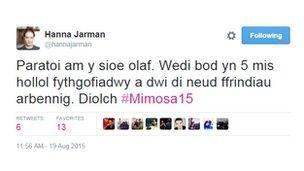 Hanna Jarman, un o'r perfformwyr sydd yn amlwg wedi cael amser bendigedig
