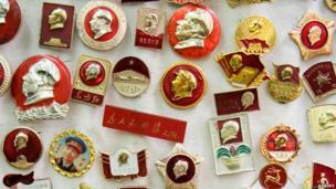 Mao Zedong badges